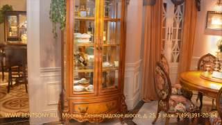 "Видео обзор: Витрина ""Дакота"" 2-х дверная, классика, массив дерева"