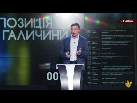 М. Палійчук: «Не розумію, чому  кожен Президент намагається протягнути у місцеві ради своїх людей»