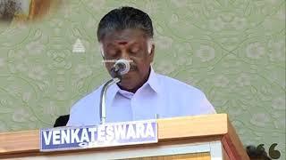 O Panneerselvam indirectly attacks on Kamal Haasan