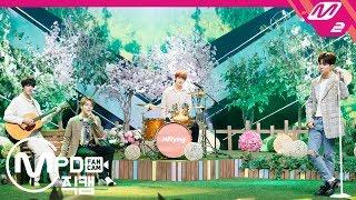 [MPD직캠] 엔플라잉 직캠 4K '봄이 부시게(Spring Memories)' (N.Flying FanCam) | @MCOUNTDOWN_2019.4.25