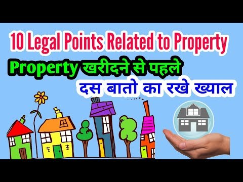 10 Legal Points Related to Property | 10 Things You Should Know Before Buying Property