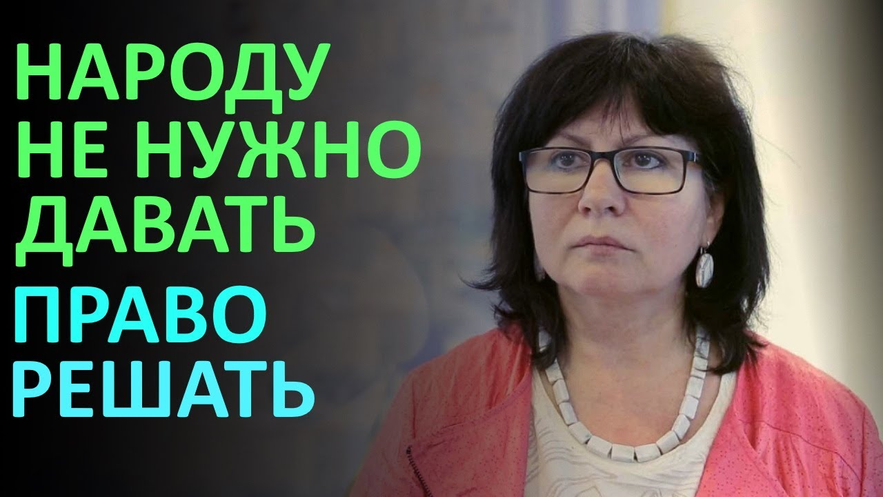 Депутат Гoсдумы Вера Москвина сказала, что нaроду не нужно давать ...