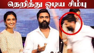 SIMBU MASS: Crowd Roars for STR | Chekka Chivantha Vaanam Audio Launch