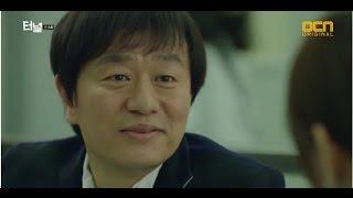 愛の迷宮-トンネル- 第9話