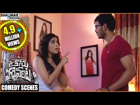 Rashmi Gautam Best Scenes Back to Back    Latest Telugu Movie Scenes    Shalimarcinema thumbnail