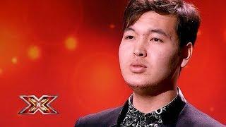 Ерсаин Дарбаев. Прослушивания. X Factor Kazakhstan 6 Эпизод.