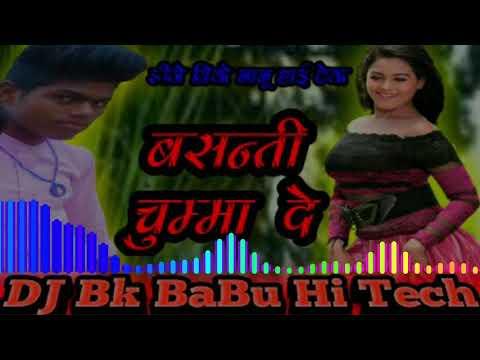 Baixar Dj Bk BaBu Hi Tech Kauriram Gorakhpur - Download Dj