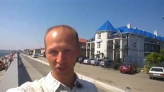 Как, без нервов, найти жильё для отдыха в БЕРДЯНСКЕ? 60 живых контактов арендодателей.