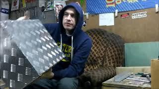 изготовление алюминиевого кофра на мотоцикл своими руками