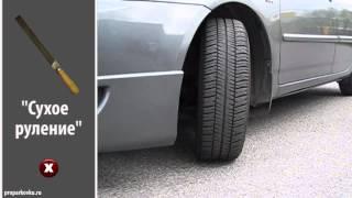 Каких действий стоит избегать во время парковки?
