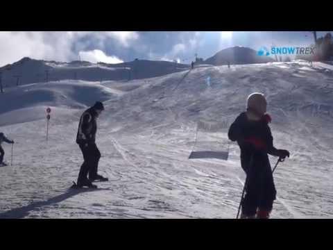 Hochzillertal-Hochfügen/Spieljoch Fügen - Snowboard - Ski - Snowpark - Teren Narciarski