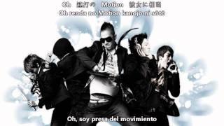 Big Bang - Ora yeah [Sub Español + Japones + Romanización]