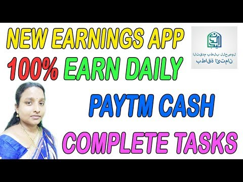 NEW CREDIT CARD EARNINGS APP 100% EARN DAILY PAYTM CASH IN TAMIL