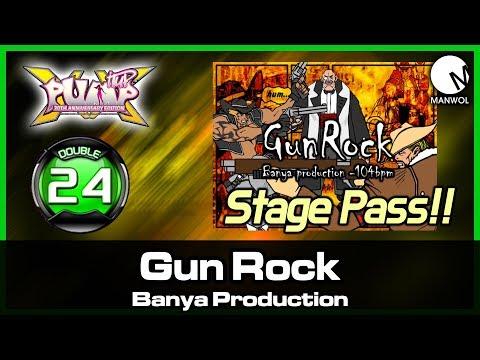 만월 펌프 - Pump It Up XX Gun Rock (건락) D24