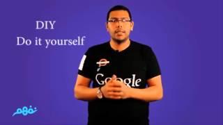 كورس مهارات البحث في جوجل | #11 books and credibility of information | تعليم حر | موقع نفهم