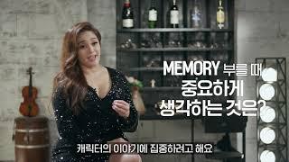 뮤지컬 캣츠 주역! 그리자벨라 역 조아나암필 인터뷰 영상 공개! ~ Musical CATS ~