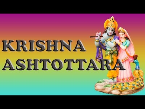 KRISHNA ASHTOTTARAM GOPAL ASHTOTTARA SHATANAMAVALI SHATANAMA MANTRA WITH LYRICS WITHOUT MUSIC