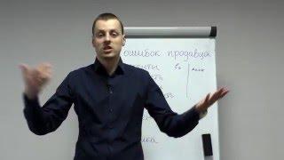 видео тренинги по продажам лучших