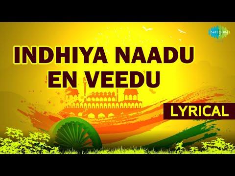 naadu sezhithida naalum uzhaithida song lyrics
