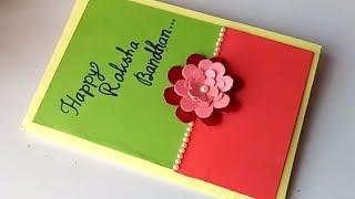 How to make Rakshabandhan Card at Home | Raksha Bandhan 2018 | Easy Gift Idea |