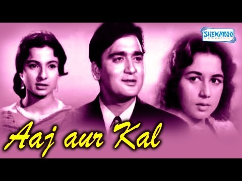Aaj Aur Kal  Sunil Dutt  Nanda  Hindi Full Movie