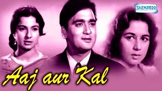 Aaj Aur Kal - Sunil Dutt - Nanda - Hindi Full Movie