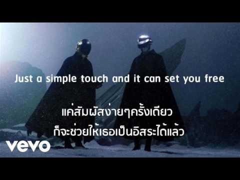 I Feel It Coming ft. Daft Punk [แปลไทย]