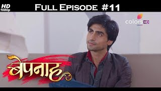 Bepannah - 2nd April 2018 - बेपनाह - Full Episode