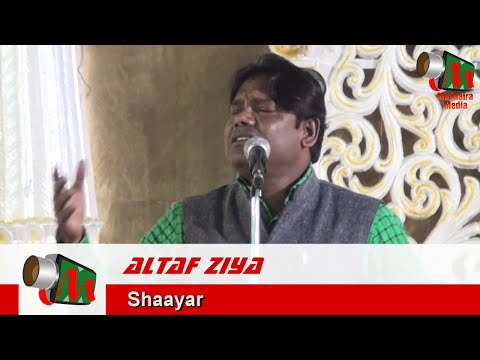 Altaf Ziya, Malad Mushaira, Con. Raza Ahmed Shaikh, 28/02/2016, Mushaira Media