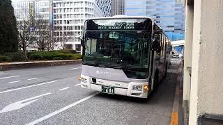 小田急箱根高速バス発車