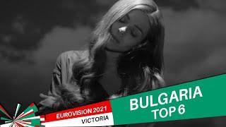 Eurovision 2021 BULGARIA (Victoria's songs)   My Top 6