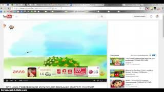 Как скачать любое видео с youtube легко и без регистрации