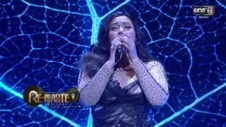 เพลง ใบไม้ : มาเรียม เกรย์ | Highlight | Re-Master Thailand | 9 ธ.ค. 2560 | one31