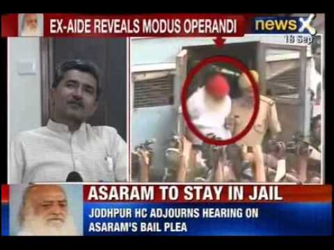 Asaram Bapu scandal: Jodhpur high court defer hearing till October 1st, Godman to stay in Jail Travel Video
