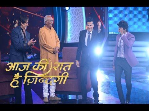 Amitabh Bachchan Shakes Leg With Jeetendra On 'Aaj Ki Raat Hai Zindagi'