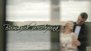 Свадебный клип // Алина и Виталик // OSV Studio