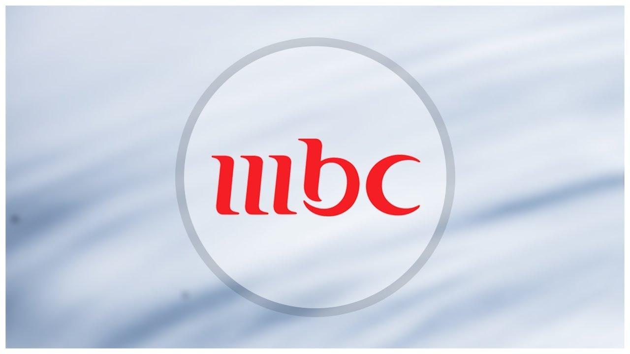 طريقة إضافة تردد قناة MBC 1 على قمر النايل سات 2019