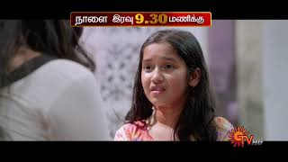 Spider Movie on 16th Apr 2020 @ 9.30PM | Miruthan on 17th Apr 2020 @ 3.30 PM | Sun TV