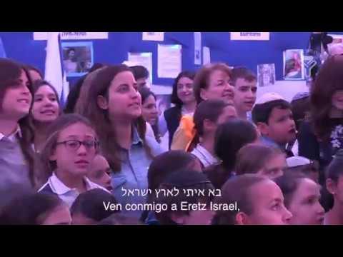 Nos unimos con alegría a los festejos de los 70 años de Medinat Israel.
