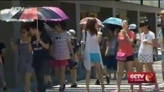 Département taiwanais : plus de touristes visitent Taiwan en individuel