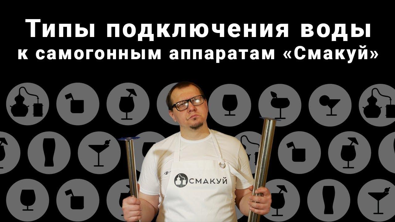 Стеклянные дистилляторы лабораторные купить в украине: харьков, киев. Медицинские аквадистилляторы самый большой выбор, выгодные цены!
