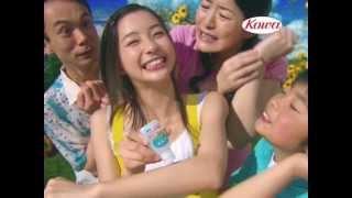 足立梨花 コーワCM 新ウナコーワクール「もろこしヘッド」 2008年 720p ...