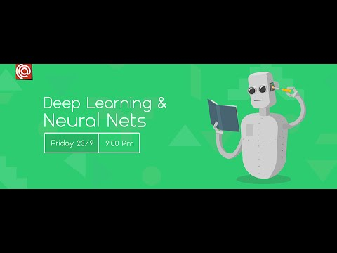 CAT Live | Deep Learning and Neural Nets  | in Arabic