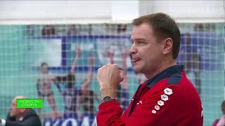 Новости спорта 24.01.20