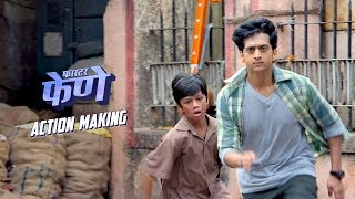 Faster Fene Action Making | Amey Wagh | Riteish Deshmukh | Zee Studios