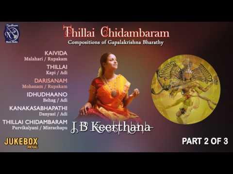 Thillai Chidambaram Part 2 of 3