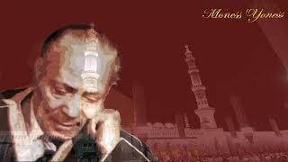 لاجل النبي - محمد الكحلاوي - مع الكلمات