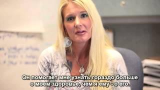 Личный опыт. Нарко-зависимость и шизофрения. Интервью с Маршей(Марша рассказывает о своем опыте, как понимание 3 Принципов позволило ей на пути выздоровления. Источник..., 2014-09-11T20:05:30.000Z)