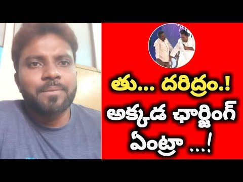 Don't Believe these kind of Dangerous people   Ameer   Pastor   Yuva tv