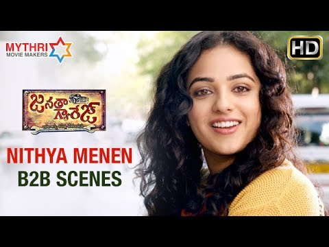 Download Nithya Menen Back 2 Back Scenes | Janatha Garage Telugu Movie | Jr NTR | Mohanlal | Samantha